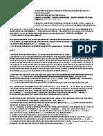 新建文本文档 (4)