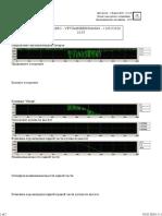 Подвека1.pdf