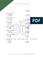 Chapter 6-II.pdf