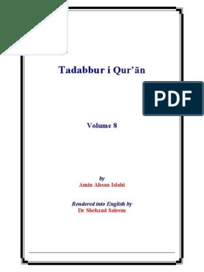 Tadabbur I Quran Vol 8 Pdf Quran Islam
