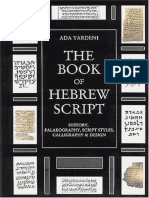 The Book of Hebrew Script History.pdf