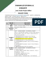 绿色办公室_绿色行业新闻 (6).docx