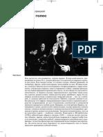 Iskusstwo_kino_2011-11-Bernes.pdf