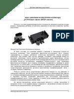 map_sensor_diagnostics.pdf