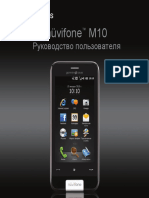 M10UserManual_RU