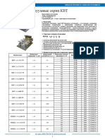 contactor_starters_electromagnetic