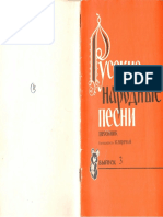 rusnar3-1981