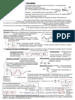 kolebanie.pdf
