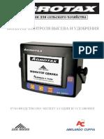 Руководство пользователя монитора сеялки Agrotax Ag3000 на русском
