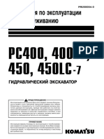 PC400450LC-7