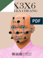 3x3x6_Shu_Lea_Cheang_2019