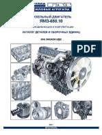 8-catalog-yamz-650.pdf
