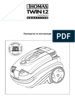 Thomas.pdf