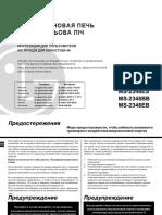 MFL62610643_RU.pdf