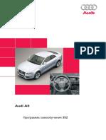 audi_a5_rus.pdf