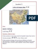 conversación básica en chino