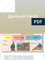 Презантация с сайта www.skachat-prezentaciju-besplatno.ru - 07502795