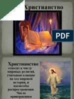 Презантация с сайта www.skachat-prezentaciju-besplatno.ru - 03300997