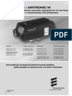 airtronic_d2.pdf