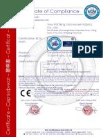 义乌攀丰CE证书