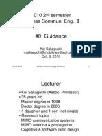 第1回 Guidance, Major Issues in wireless communications