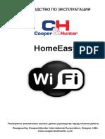 описание wi-fi new (ru).pdf