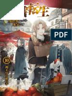 Mushoku Tensei v10.pdf