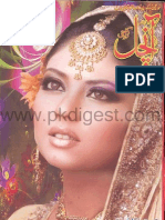 Aanchal Digest January 2011