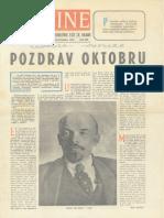 Male-novine-1967-november-6