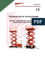 WPSM-015-050