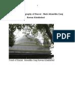 A Brief Biography of Hazrat Jalauddin Ganj Rawan Khuldabad