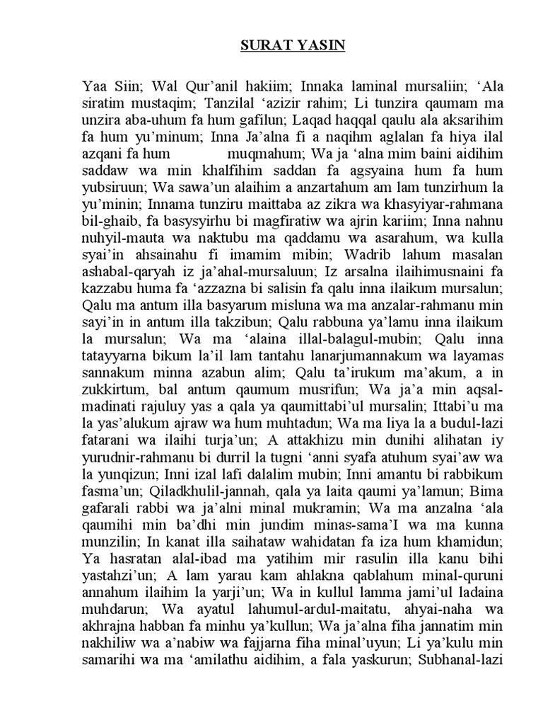 Surat Yasin Latin