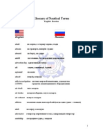 English-Russian-Glossary-Nautical-Terms