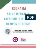 Programa II Congreso de Psicología Clínica