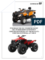 Service_manual_700D_800D.pdf