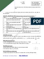 01-vector.pdf