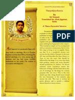 edoc.pub_49-narpatijaycharya-1bwpdf.pdf