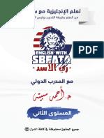 Book 2.pdf.pdf