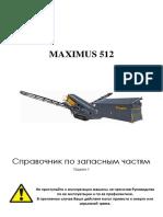 MAXIMUS_512 каталог запчастей