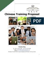 Chinese Training Proposal FYR