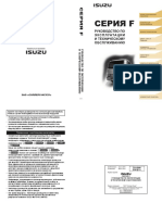 ISUZU FSR90 Truck Service Manual.pdf