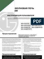 LGПечь.pdf