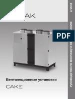remak_cake_manual_ru_0