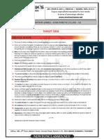 Laws of Motion Worksheet ( Fully Solved )
