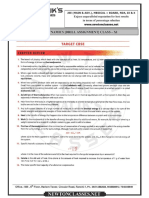 Thermodynamics  Worksheet ( Fully Solved )