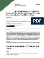 华电集团投资海外燃煤电厂生产准备优化探索