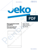 Инструкция к посудомоечной машине BEKO DSFS-4530.pdf