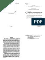 Геология_Методичка_2СЕМЕСТР.pdf