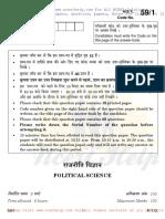 PoliticalScienceQuestionPaper2011.pdf