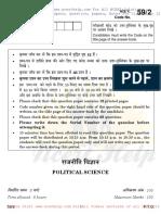 PoliticalScienceQuestionPaper2010.pdf
